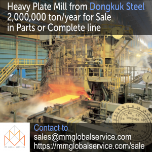 Dongkuk Steel Heavy Plate Mill
